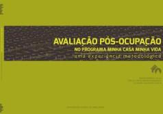 OS - 014631 - PROEX - CAPA - LU